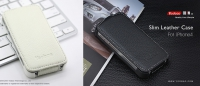 Slim Leather case for iPhone 4,4s