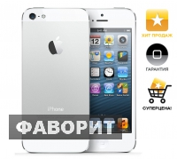 Apple iPhone 5S 64Gb Silver LTE A1530 РСТ