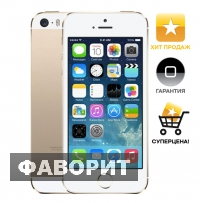 Apple iPhone 5S 64Gb Gold LTE A1530 РСТ