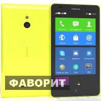 Nokia XL Dual sim Yellow РСТ