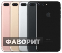 Apple iPhone 7 Plus 128Gb A1784
