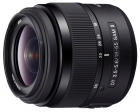 Sony DT 18-55mm f/3.5-5.6 SAM II (SAL-1855-2)
