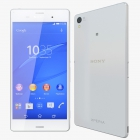 Sony D6633 Xperia Z3 Dual White Рст