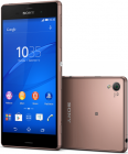 Sony Xperia Z3 D6603 Copper РСТ
